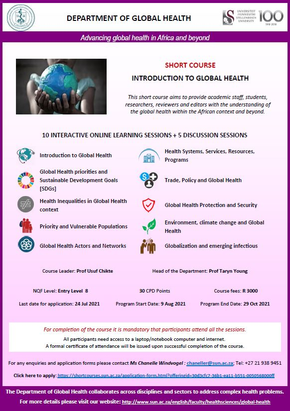 Stellenbosch University short course offering: Introduction to Global Health